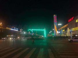 LED交通信号灯辅助灯带 辅助信号灯 高亮度信号灯