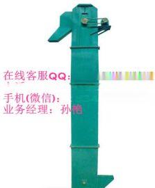 挡板传送机 输送机移动式皮带输送机 六九重工 物料