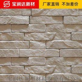 软瓷外墙装饰材料 柔性石材饰面砖 文化石条