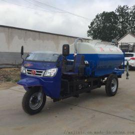 新能源电动三轮洒水车 工程车保洁除尘清洗雾喷水车