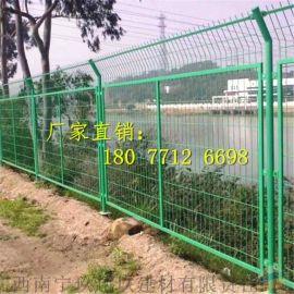 广西边框双丝边护栏 南宁小区道路绿色围栏网