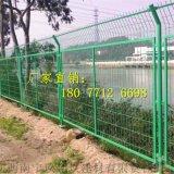 廣西邊框雙絲邊護欄 南寧小區道路綠色圍欄網