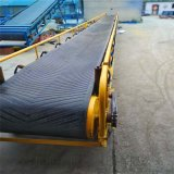 江都市家用粮食皮带机制造 平行托辊爬坡皮带机LJ8