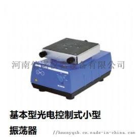 河南基本型光电控制式小型振荡器厂家直销