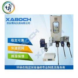 砖厂烟气在线监测系统联网 烟气测量 分析仪