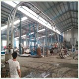 藥粉輸送機 管鏈式粉體輸送機管鏈機 六九重工 粉體
