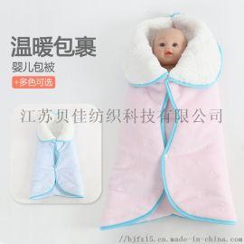 襁褓睡袋抱被 双层加厚保暖包被 新生婴幼儿**