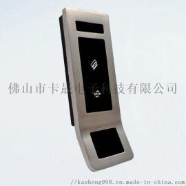 卡晟桑拿锁柜锁 感应锁  浴室 衣柜电子锁