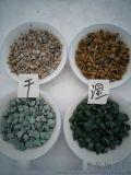 寧夏海藍色卵石   永順海藍色礫石供應商