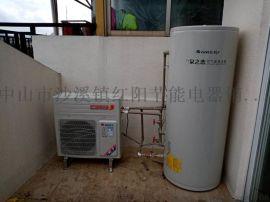 格力家用商空气能热水器KFRS7.2工程3P**
