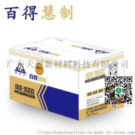 百得慧制9000  中性硅酮结构胶透明瓷白阳光房胶