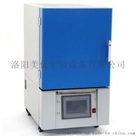 1700度箱式炉 高温箱式实验炉