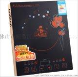 廠家批發多功能微晶面板大功率3500W觸屏電磁爐