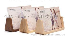 创意亚克力木质U型相框 影楼实木照片摆台