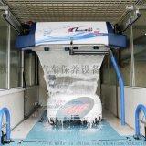 全自动智能化洗护一体清洗设备