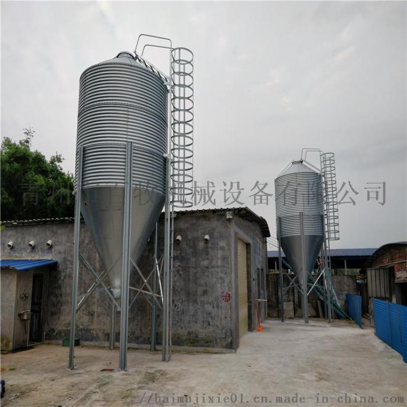 养殖料塔 25吨料塔 散装料塔