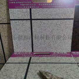 菏泽郓城真石漆施工队 真石漆厂家 外墙仿石漆涂料