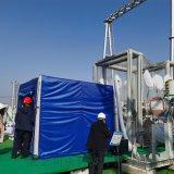 充氣式gis防塵棚廠家可定做電力防塵棚