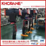 125kg科尼環鏈電動葫蘆配KBK軌道起重機
