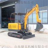 农用果园1吨小挖机 18小型挖掘机 微型履带挖掘机