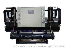 连海工业制冷 开放式冷水机组