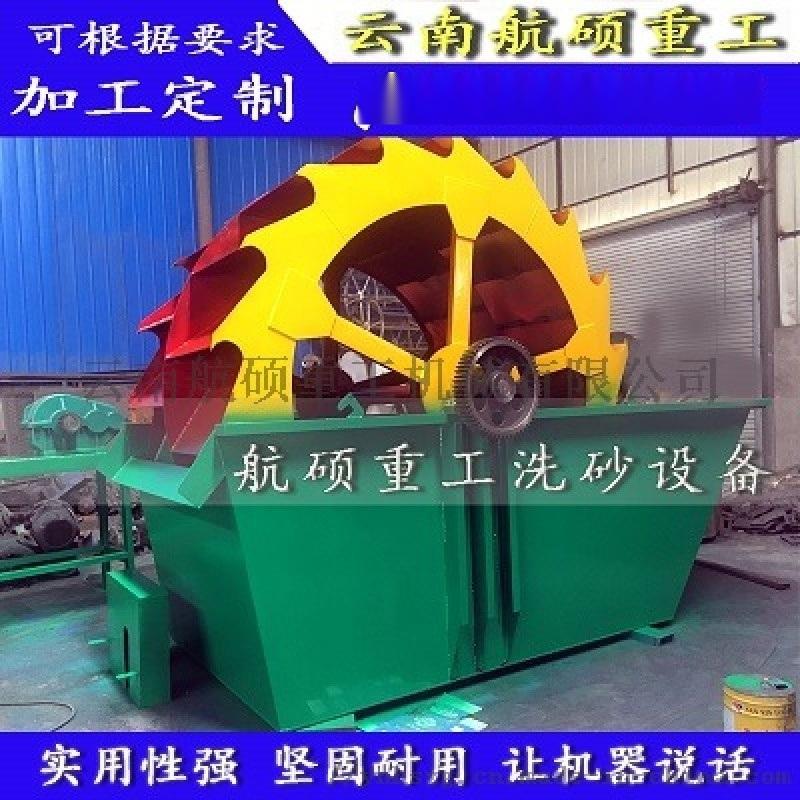 广西厂家直销 新型花岗岩洗砂机 螺旋洗砂机参数