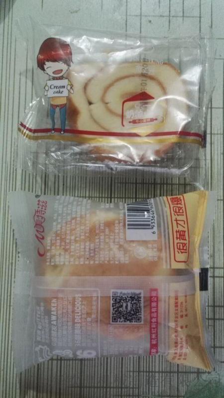 钦典供应麦香老式面包枕式包装机、片状食品枕包机