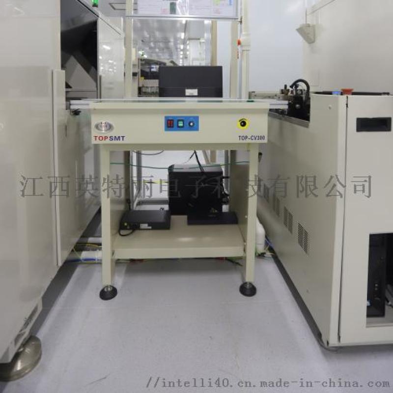 英特丽电子SMT贴片加工焊接过程工艺控制