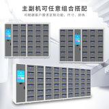 市政30门人脸智能交换箱 智能文件交换柜柜定制公司