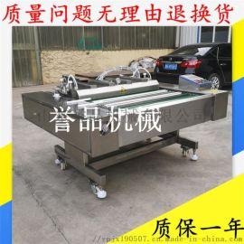 定制鲜食玉米真空包装机-粽子滚动连续式真空包装机