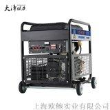 大泽动力5kw开架柴油发电机TO6800ET
