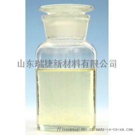厂家直销三羟甲基丙烷油酸酯,山东瑞捷新材料有限公司