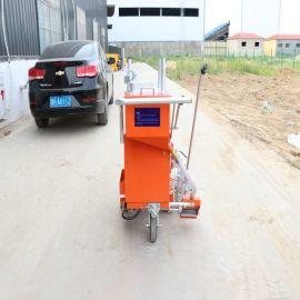 道路冷喷划线机 冷喷式公路标线车划线机