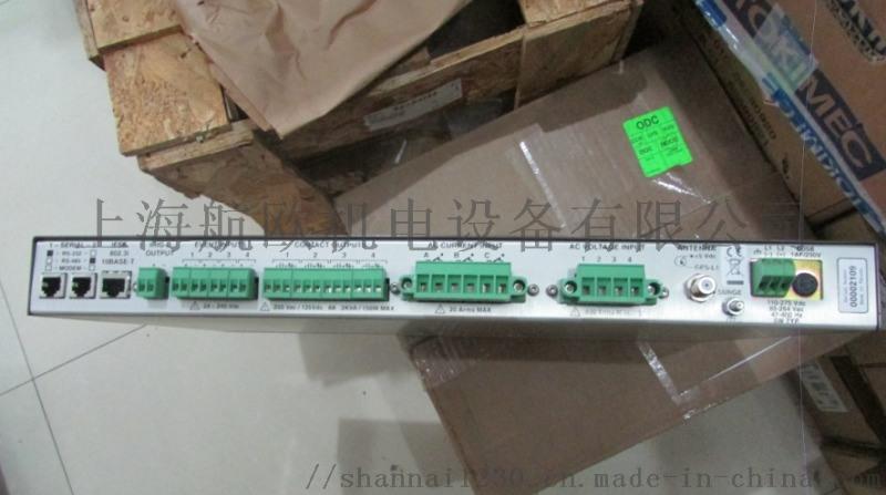 Arbiter电缆AS0044700621