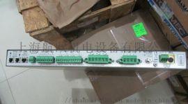 Arbiter電纜AS0044700621