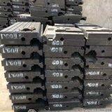 軌道用橡膠道口板 礦用橡膠道口板 廠家供應