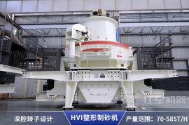 钢渣冲击式制砂机 河北钢渣制砂机厂家 红星机器