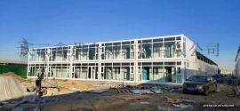 钢结构集装箱房板房山东生产厂家