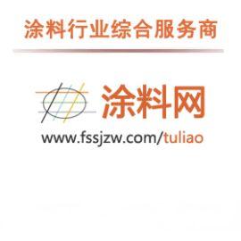 网站设计, 全网营销, 物流服务, 商品发布, 供应商推荐