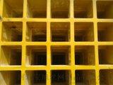 聚酯格栅板, 喷漆聚酯格栅板厂家