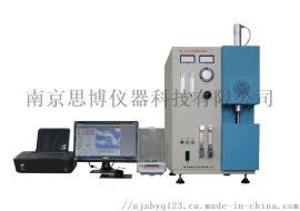 红外碳硫分析仪碳硫仪 1HW(ST)碳硫仪