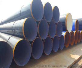 预制直埋保温钢管;3PE防腐钢管;防腐保温管件