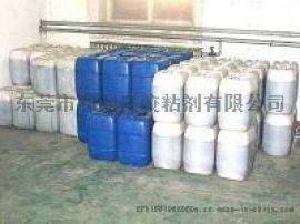 广东省东莞市生产各种胶粘剂