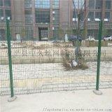 高速公路護欄網 綠化帶隔離防爬浸塑鐵絲網