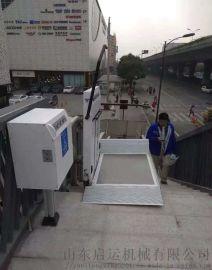 曲线无障碍电梯斜挂爬楼设备郑州直销残疾人升降平台