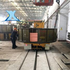 罐装运输轨道车 罐体轨道搬运设备 存储罐转运轨道车