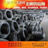 厂家生产销售热镀锌钢丝,质量好
