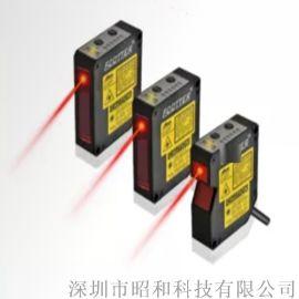 激光位移傳感器