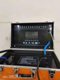 全智能家电管路清洗消毒一体机