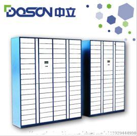 东莞-中立智能-文件档案柜